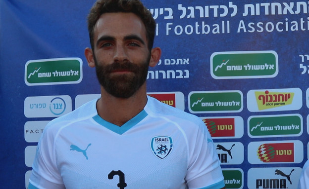 צח שחרור במדי נבחרת ישראל | צילום: ההתאחדות לכדורגל בישראל